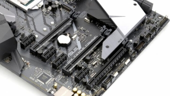 PCI Express 6.0 vem aí com velocidade de até 256 GB/s