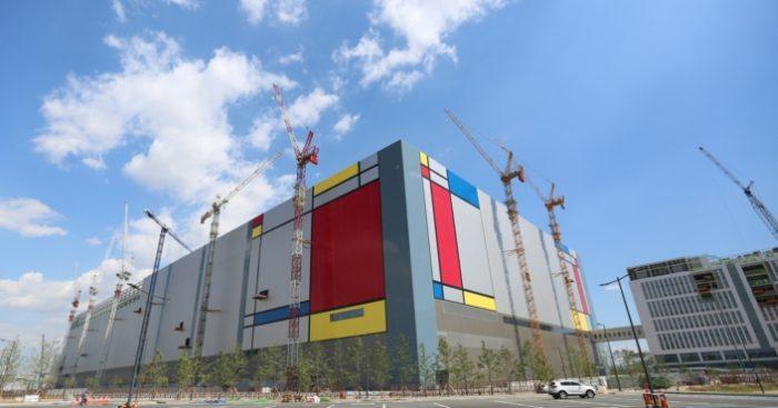Fábrica da Samsung na região de Pyeongtaek
