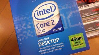 Intel desiste de corrigir falha Spectre em processadores mais antigos