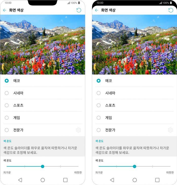 LG anuncia la pantalla G7 ThinQ: LCD de 6.1 pulgadas y opción de ocultación de muesca 2