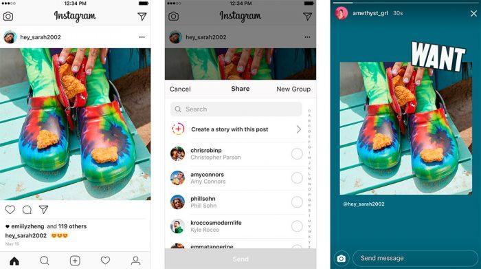 Instagram tiene la función de compartir publicaciones de amigos en Historias 1