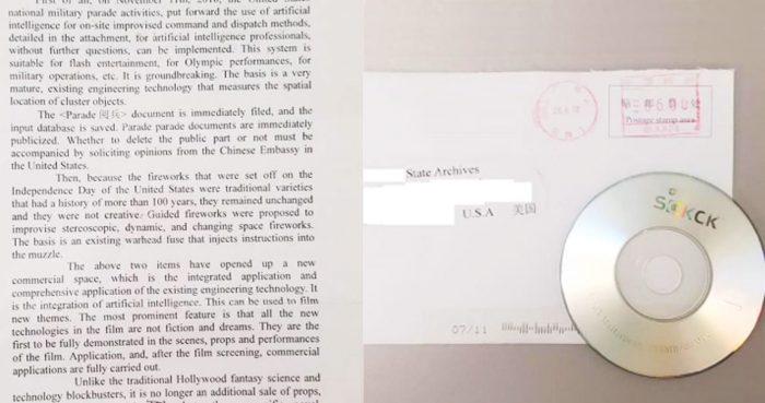 Los hackers chinos intentan propagar malware a través de CD 1