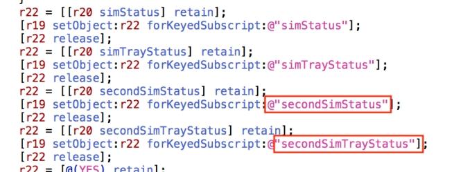 iOS 12 - referências a dual-SIM