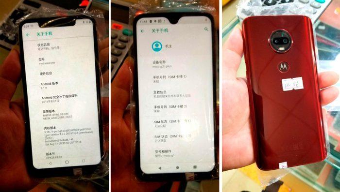 Motorola Moto G7 Notch (Rumor)