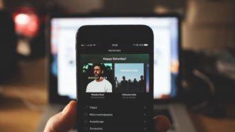 Teve o Spotify hackeado? Saiba como recuperar sua conta