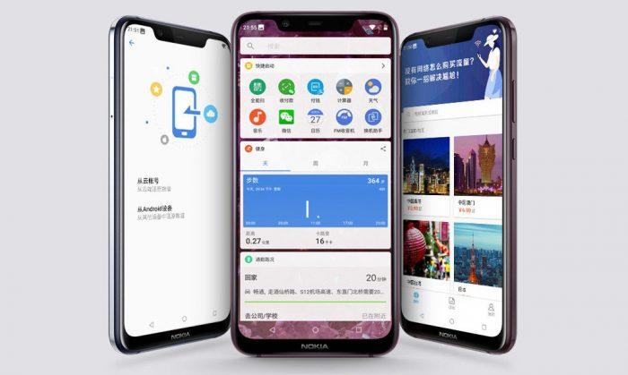 O Nokia 8.1 deve ser a versão global do Nokia X7, que aparece na foto