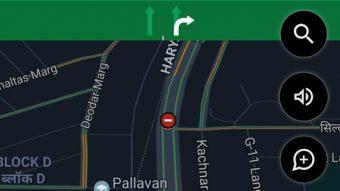 Google Maps permitirá reportar acidentes como no Waze