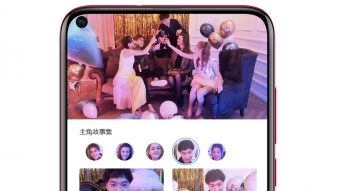 É oficial: Huawei Nova 4 traz notch circular e câmera de 48 megapixels