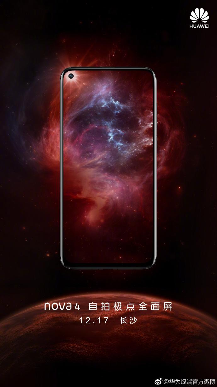 Anúncio do Huawei Nova 4