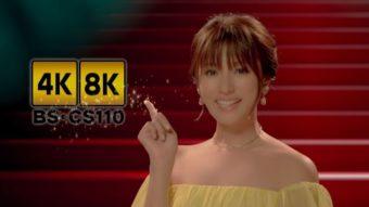 Japão inaugura seu primeiro canal de TV com transmissão em 8K