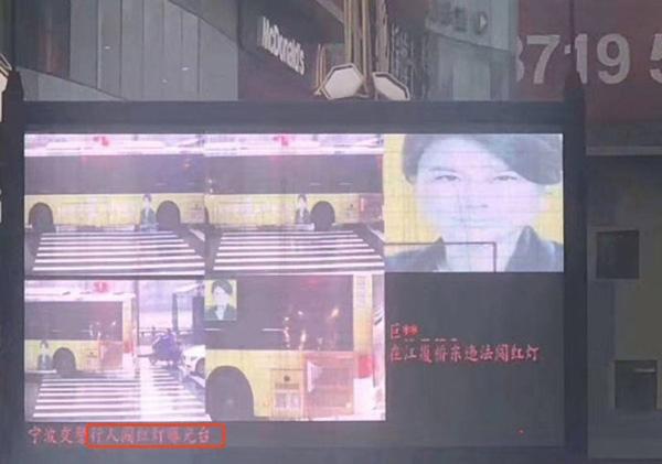 PSL quer reconhecimento facial da China em locais públicos no Brasil ... 4ace7bb63a