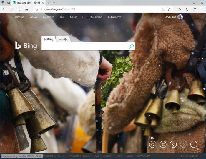Microsoft Bing é bloqueado na China, assim como o Google 1