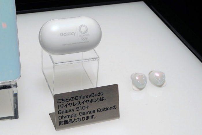 Edição do Galaxy Buds para as Olimpíadas de Tóquio, em 2020