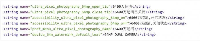 Xiaomi / Câmera de 64 megapixels