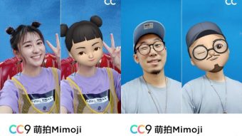 Xiaomi mostra novo Mimoji e ameaça processo por comparação à Apple