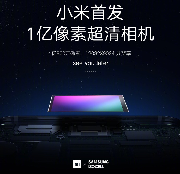 Xiaomi e 108 megapixels