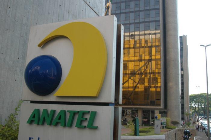 Fachada da sede da Anatel (Foto: Sinclair Maia/Anatel - 2007)