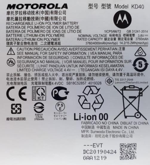 Moto G8 (Plus) na Anatel