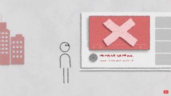 YouTube muda regras de direitos autorais e poderá bloquear mais vídeos