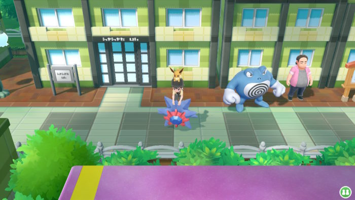 shiny starmie em pokémon let's go