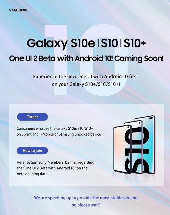 Samsung anuncia Android 10 Beta nos EUA