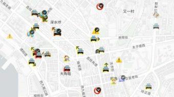 Apple exclui HKmap, app usado em protestos, após pressão da China