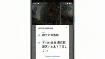 Google Maps agora se integra ao Tradutor para te ajudar em viagens