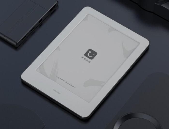 Xiaomi Mi Reader