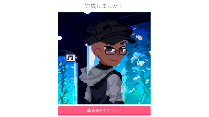 Picrew / anime avatar
