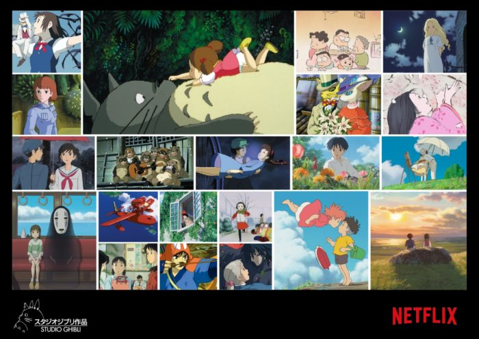 Netflix + Studio Ghibli