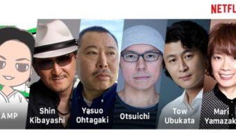 Netflix anuncia parceria no Japão para lançar animes originais