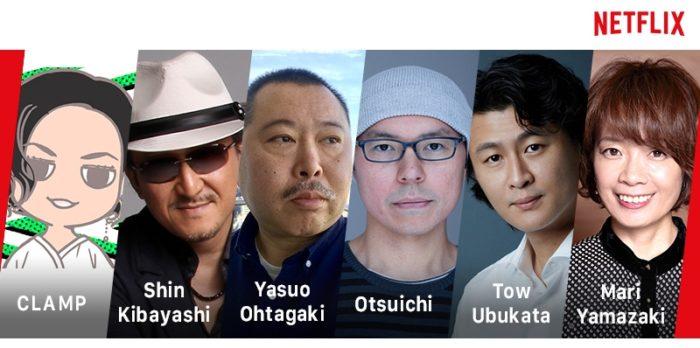 Netflix - criadores japoneses de animes