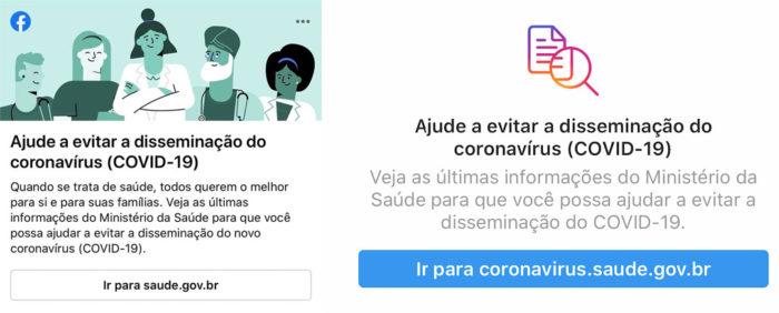 Facebook يساعد وزارة الصحة في إجراءات مكافحة فيروسات التاجية 1