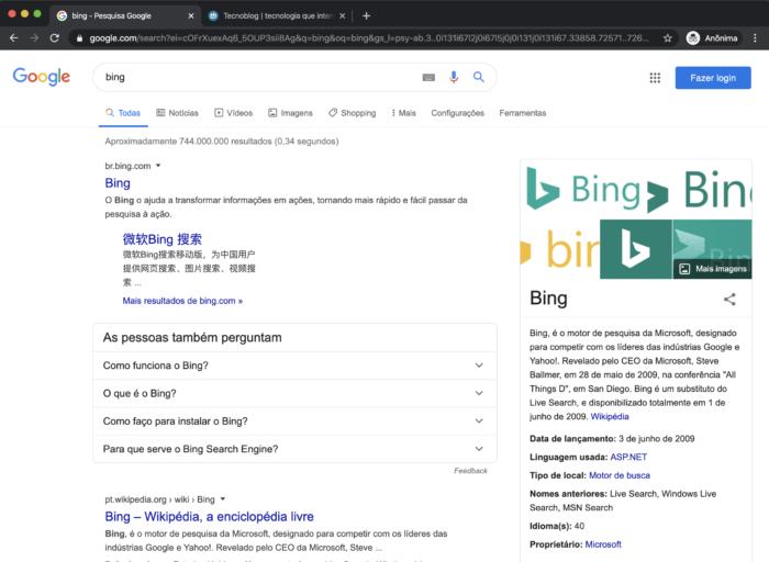 Google em branco