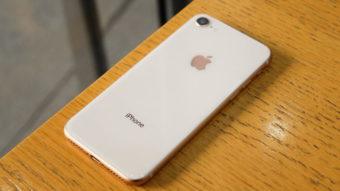 Como configurar os toques na traseira do iPhone no iOS 14