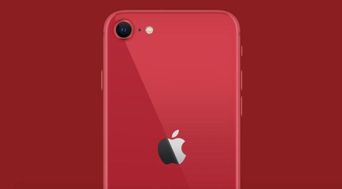 Novo iPhone SE (Imagem: Divulgação / Apple)