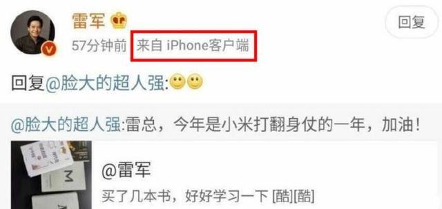 Lei Jun da Xiaomi posta via iPhone
