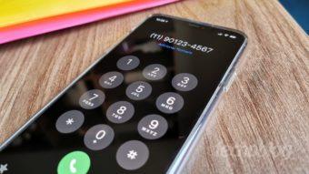 Anatel estuda uso de prefixo exclusivo para ligações de telemarketing