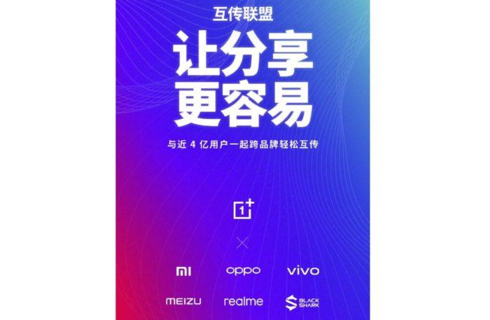 OnePlus se une à Xiaomi para recurso do Android semelhante a AirDrop