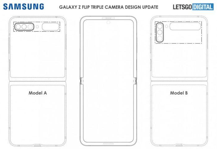Patente do possível Samsung Galaxy Z Flip 2 (Foto: Reprodução/LetsGoDigital)