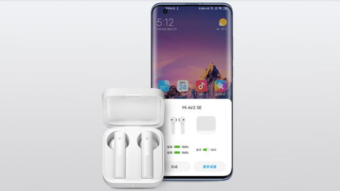 Xiaomi Mi Air2 SE