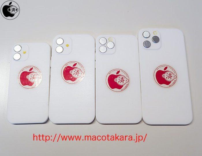 IPhone 12 cameras (Photo: Playback / Mac Otakara)