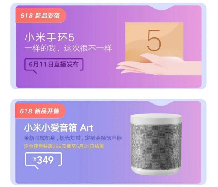 Xiaomi confirma que Mi Band 5 será anunciada em 11 de junho (Foto: Reprodução/Weibo)