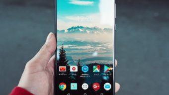 Como uma foto foi capaz de travar smartphones Android