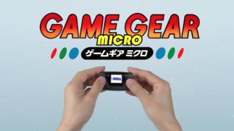 Sega Game Gear Micro traz Sonic e mais jogos retrô por até US$ 200