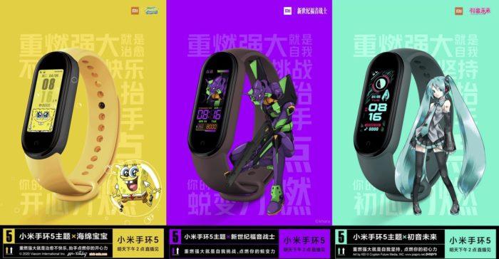 Xiaomi Mi Band 5 (Foto: Divulgação/Xiaomi)