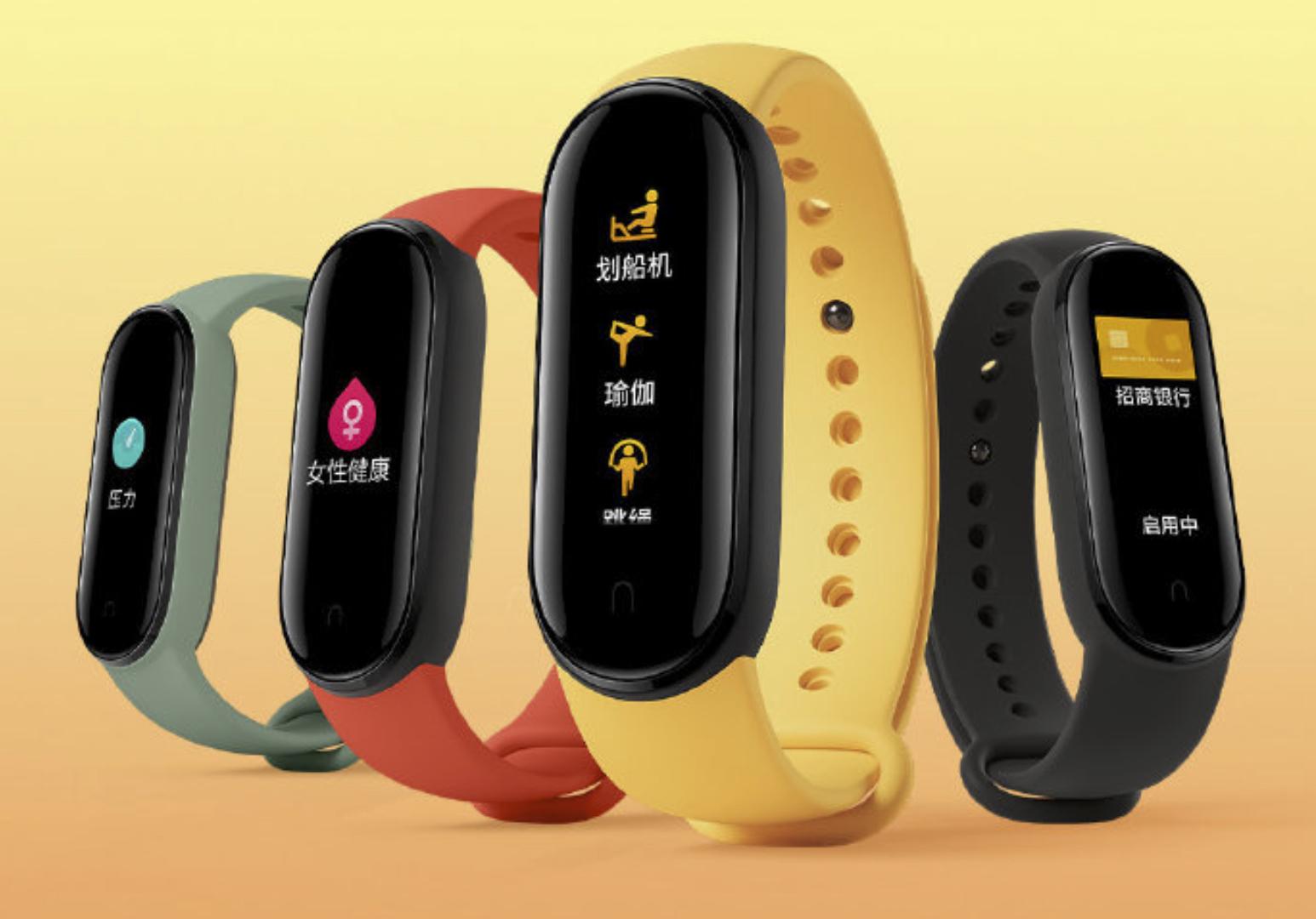 Xiaomi revela imagem oficial de Mi Band 5 em rede social | Gadgets ...