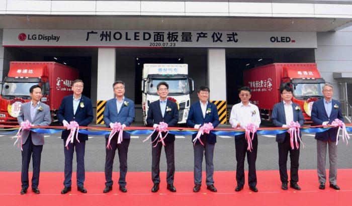 LG Display inicia produção em larga escala de telas OLED na China (Foto: Divulgação)