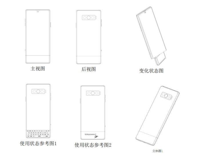 patente vivo celular smartphone tela giratoria