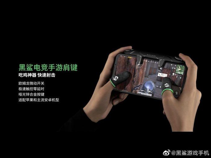 Acessório para Xiaomi Black Shark 3S (Foto: Divulgação/Xiaomi)